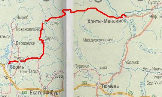 устав серов ханты мансийск автобус магазинов Хабаровска